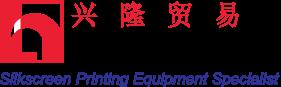 Heng Leong Trading
